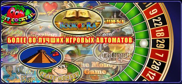Грати у віртуальному казино мега Джек хто має право на захист казино