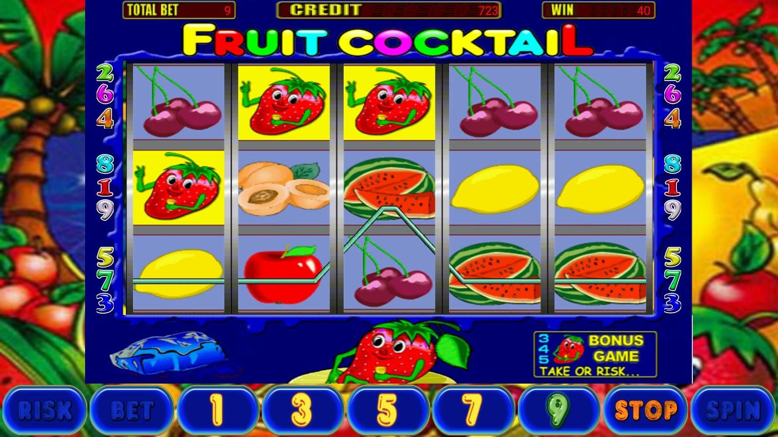 Игровые автоматы на деньги с первоначальным бонусом