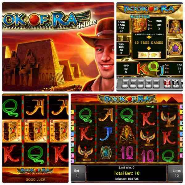 Игровые автоматы онлайн игры на интересы игровые автоматы атроник золото ацтеков