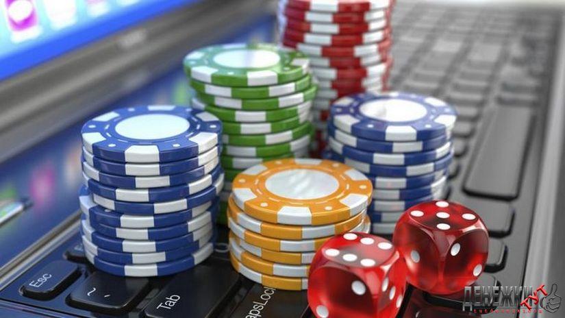 и онлайн пополнять казино