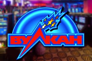 Все казино вулканы обзор live казино