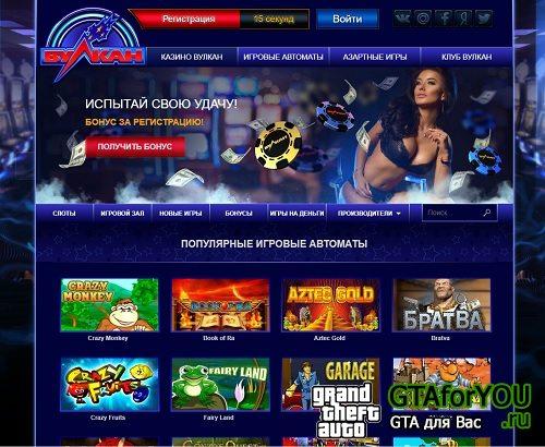 Описание и секреты игрового автомата Magic Portals от казино Вулкан