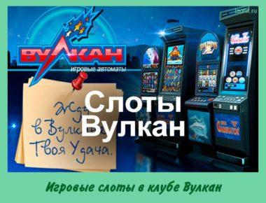 Как зарабатывать в онлайн казино