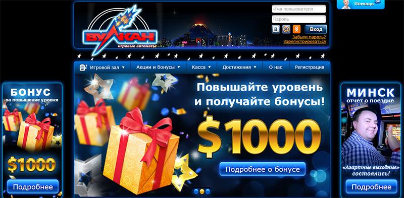 oldest online casino