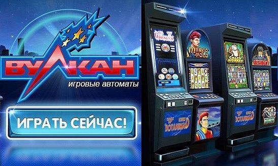 Радуга игровой автомат