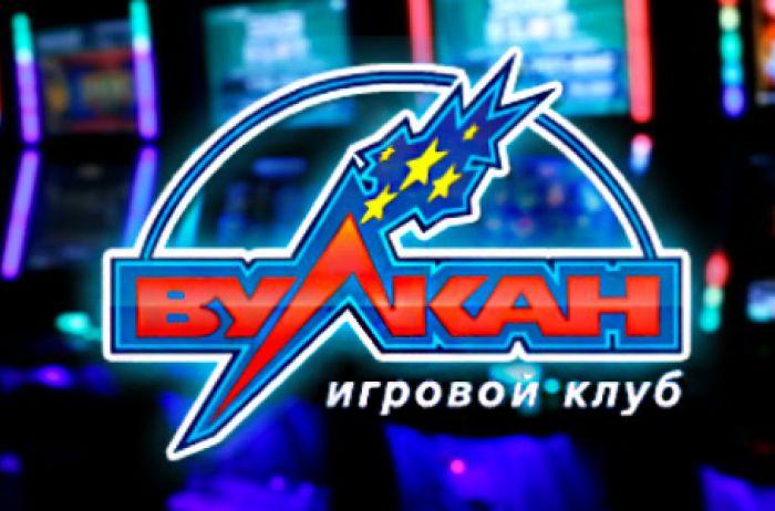 Казино онлайн вулкан игровые автоматы casino games free play online