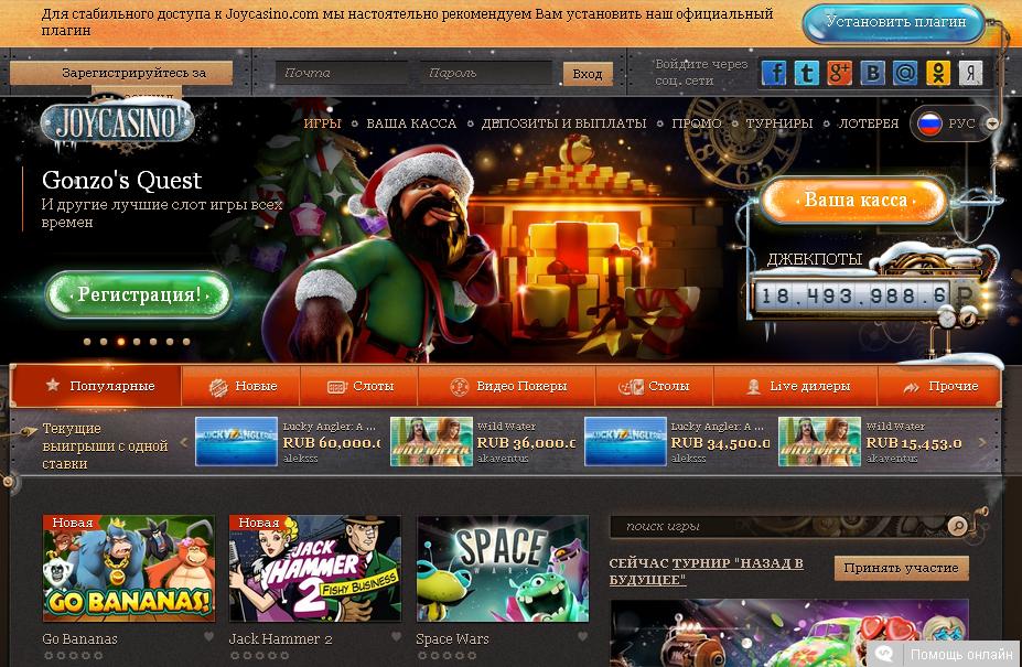 Игровые автоматы онлайн бесплатно пирамида