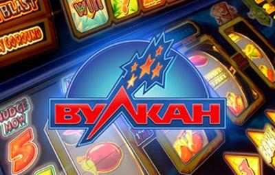 Скачать чит для казино вулкан онлайн казино без отыгрыша