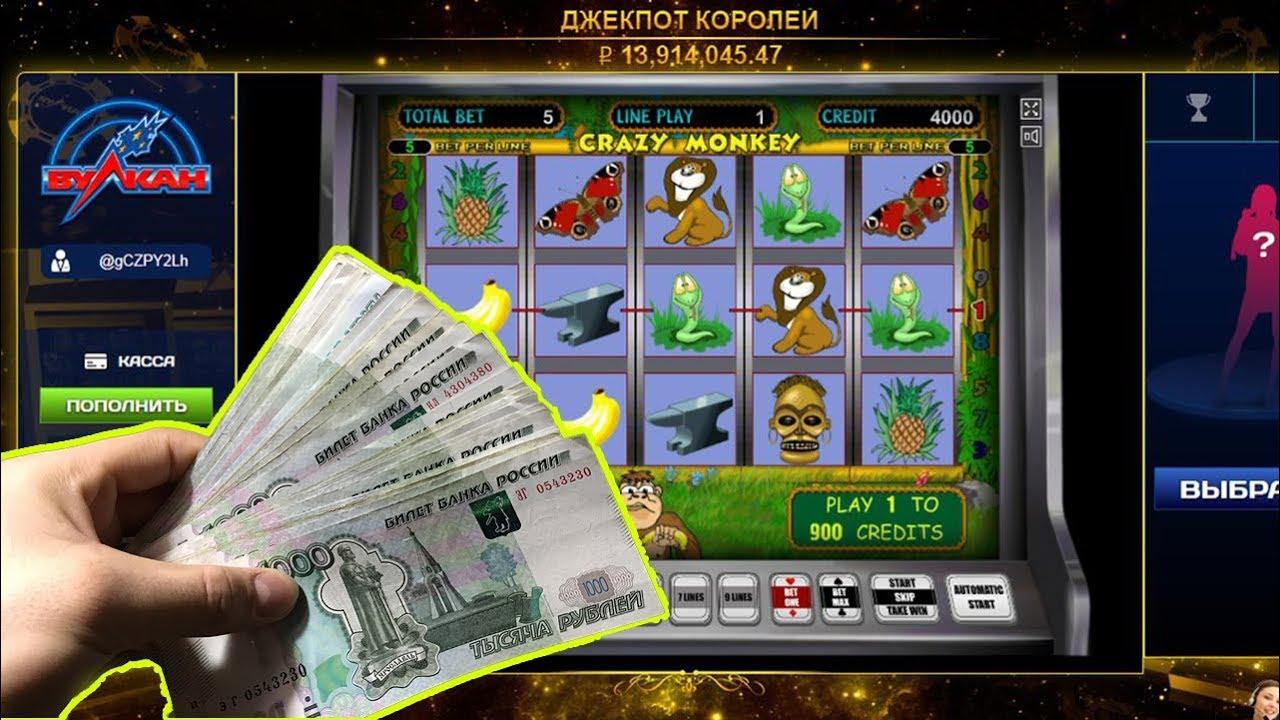 Игровые автоматы фараон на деньги
