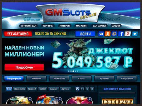 Живое онлайн казино