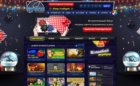 Бесплатный сайт игровых автоматов