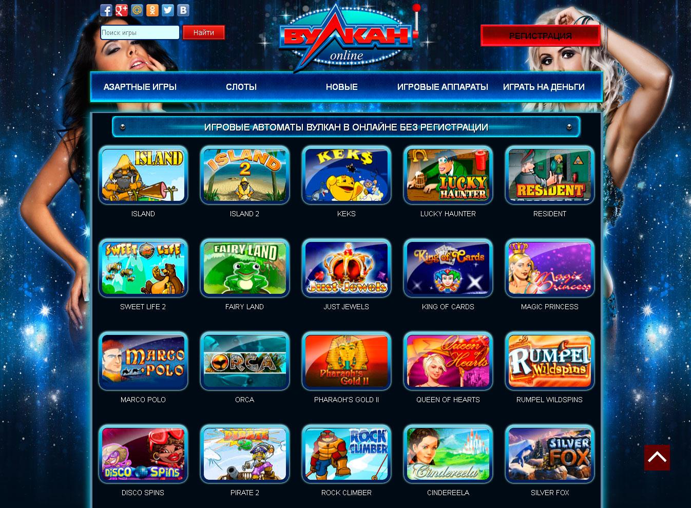 Онлайн ігри гральні автомати