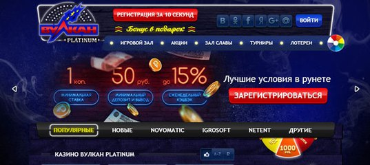 Автоматы золото партии играть онлайн