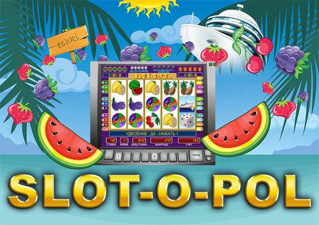 Перечень азартных игр