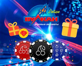 Что такое спины в казино вулкан при регистрации в онлайн казино кто дает деньги