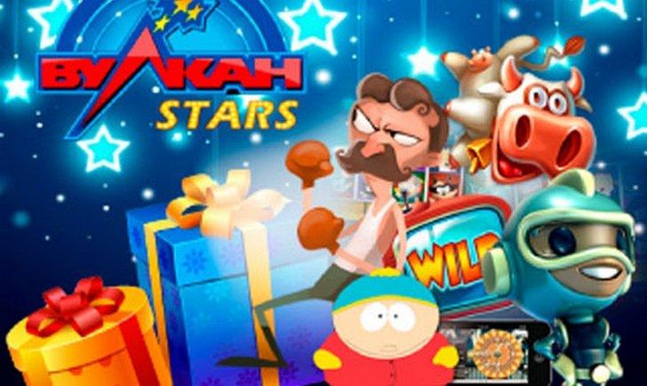Игра казино вулкан онлайн играть gta online gta онлайн